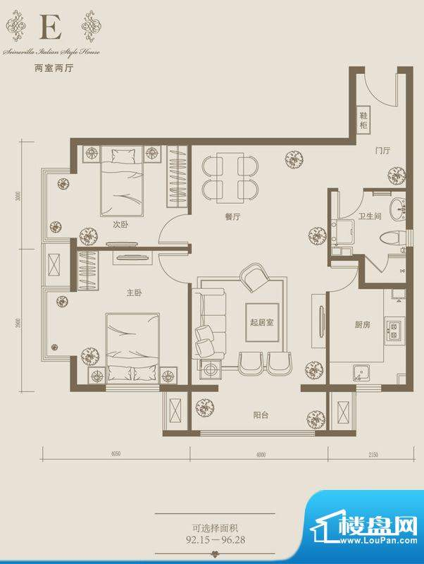 塞纳维拉·永定华庭E户型图 2室面积:92.15平米