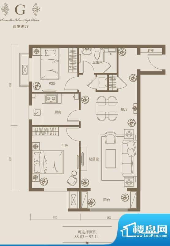 塞纳维拉·永定华庭G户型图 2室面积:88.83平米