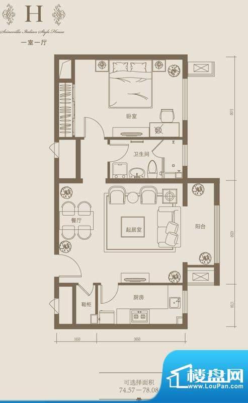 塞纳维拉·永定华庭H户型图 1室面积:74.57平米