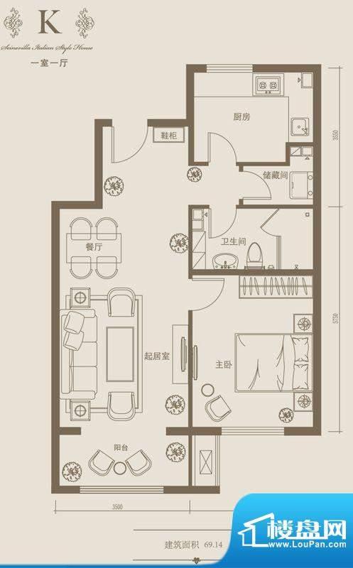 塞纳维拉·永定华庭K户型图 1室面积:69.14平米