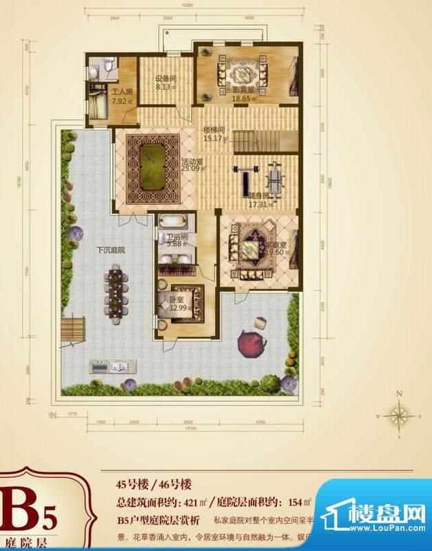康城暖山b5庭院层 总面积:421面积:421.00平米