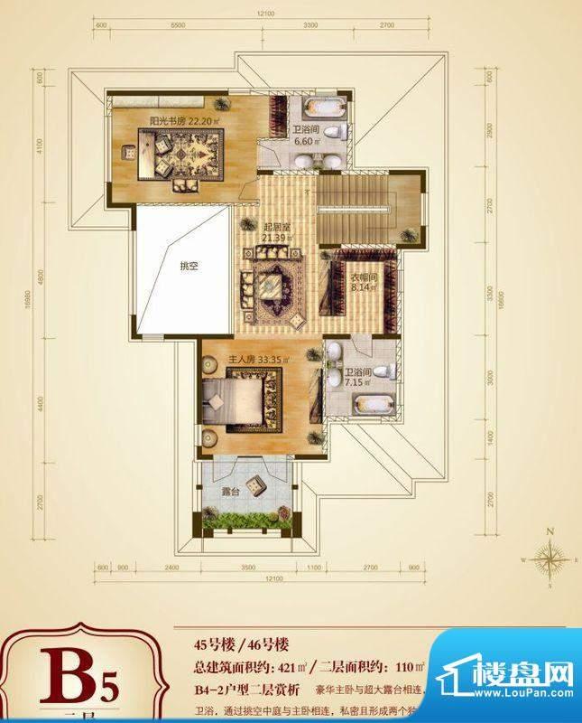 康城暖山b5二层 总面积:421㎡面积:421.00平米