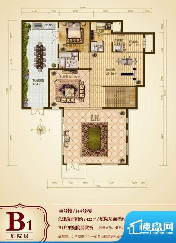 康城暖山b1庭院层 总面积:422面积:422.00平米