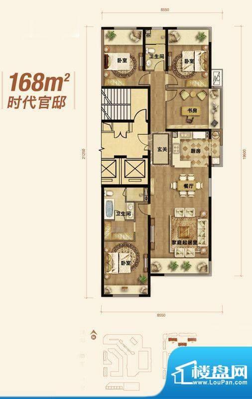 龙湖·时代天街四居户型图 4室面积:168.00平米