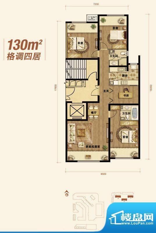 龙湖·时代天街四居户型图 4室面积:130.00平米