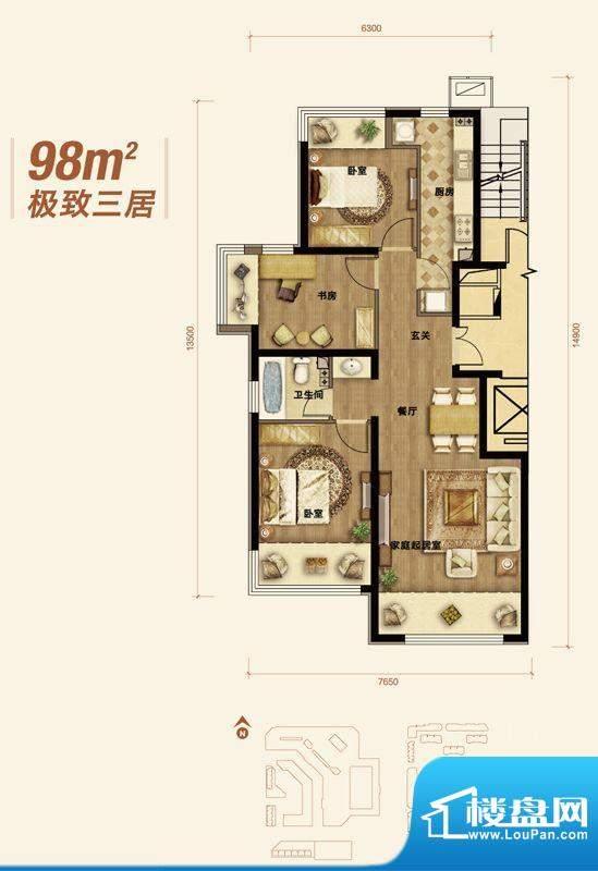 龙湖·时代天街三居户型图 3室面积:98.00平米