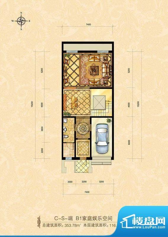 中海尚湖世家CS端-1家庭娱乐层面积:116.56平米