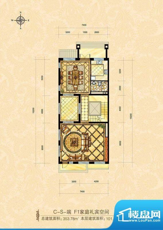 中海尚湖世家CS端-2家庭礼宾层面积:101.52平米