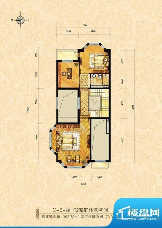 中海尚湖世家CS端-3家庭休息层面积:78.31平米