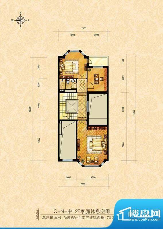 中海尚湖世家CN中-3家庭休息层面积:76.30平米