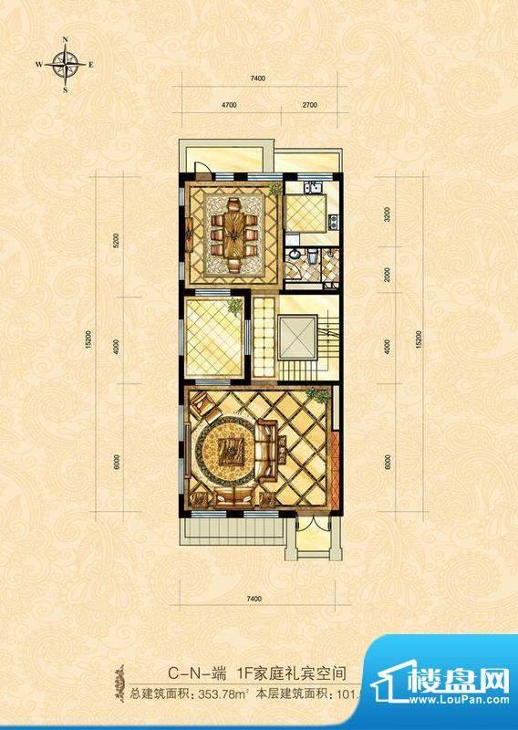 中海尚湖世家CN端-2家庭礼宾层面积:101.52平米
