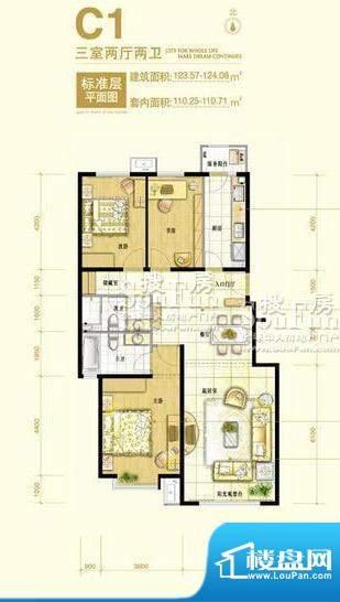 北京奥林匹克花园c1户型 3室2厅面积:123.57平米