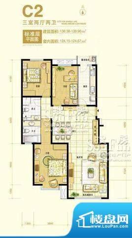北京奥林匹克花园c2户型 3室2厅面积:138.38平米