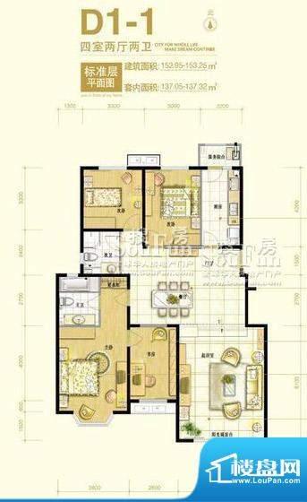 北京奥林匹克花园d1-1户型 4室面积:152.95平米