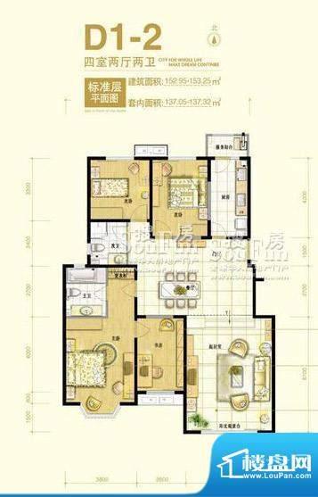 北京奥林匹克花园d1-2户型 4室面积:152.95平米