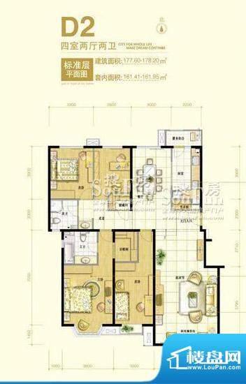北京奥林匹克花园d2户型 4室2厅面积:152.95平米