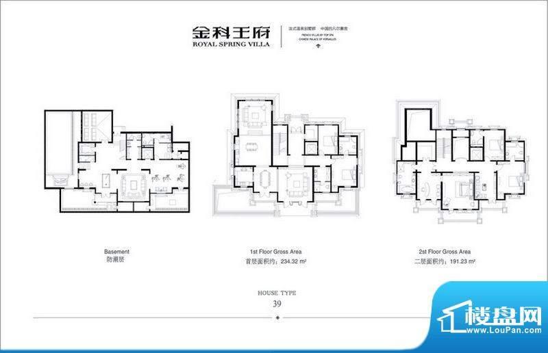 金科王府东区39#户型 5室3厅3卫面积:425.55平米
