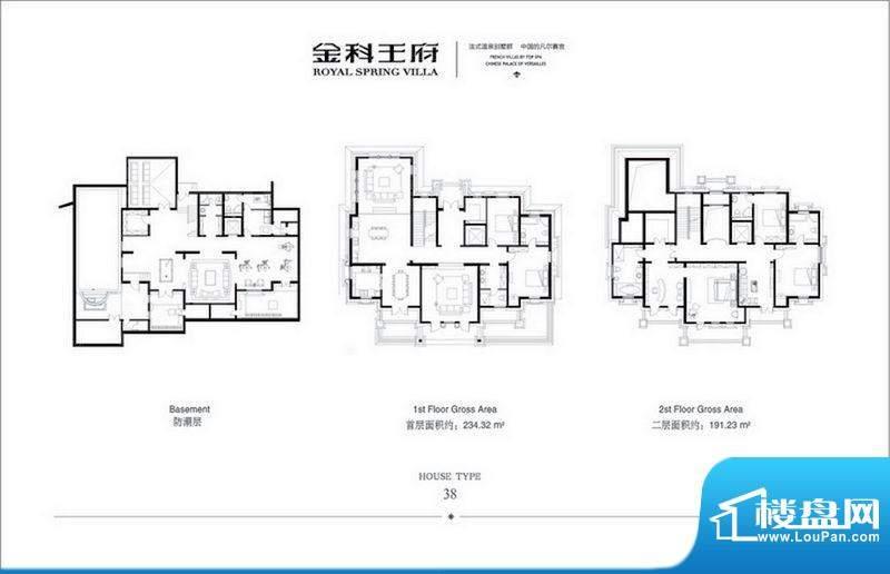 金科王府东区38#户型 5室3厅3卫面积:425.55平米