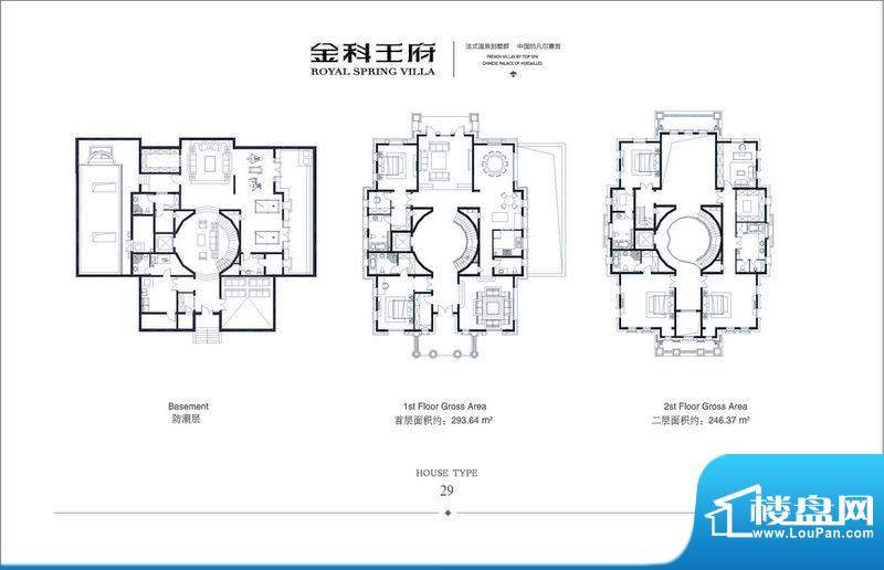 金科王府东区29#户型 5室3厅3卫面积:540.01平米