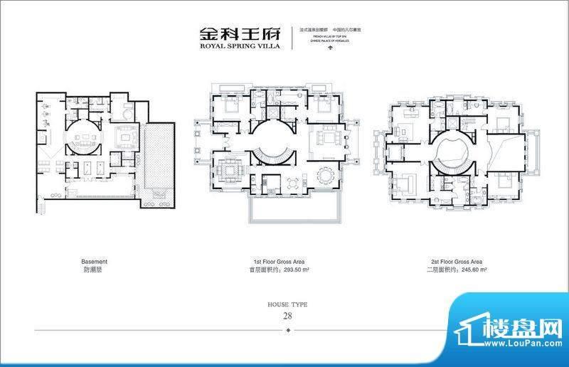 金科王府东区28#户型 6室3厅5卫面积:539.10平米