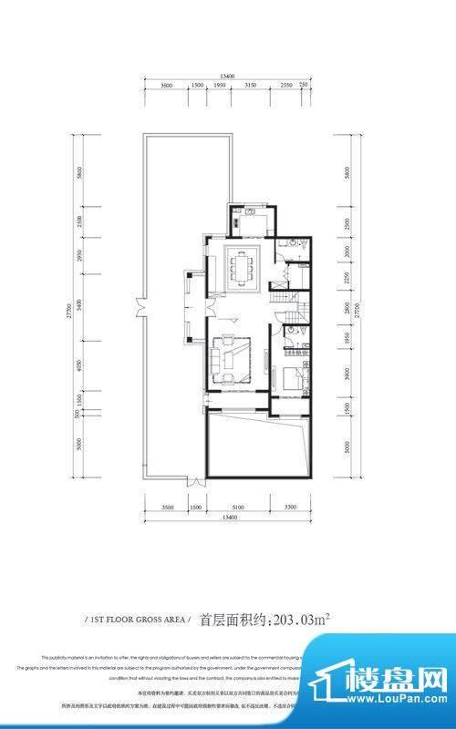 金科王府叠墅首层户型 1室2厅2面积:203.03平米