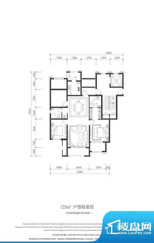 金科王府平墅户型 2室2厅2卫1厨面积:125.00平米