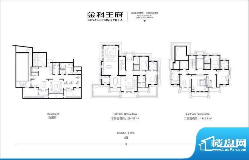 金科王府东区40#户型 5室3厅3卫面积:425.55平米