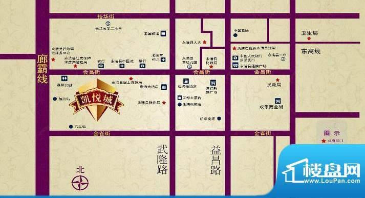 凯悦城交通图