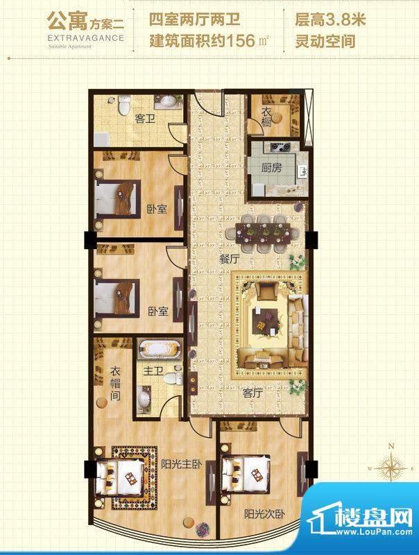 朝青汇B户型 4室2厅2卫1厨面积:156.00平米