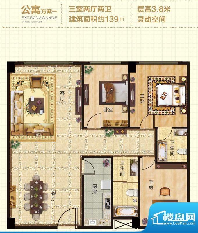 朝青汇A户型 3室2厅2卫1厨面积:139.00平米