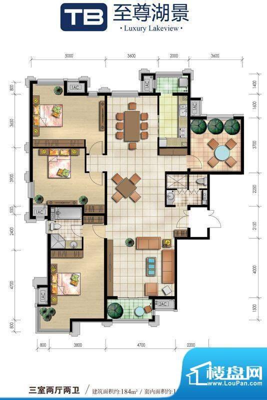 领海朗文世家TB户型 3室2厅2卫面积:184.00平米