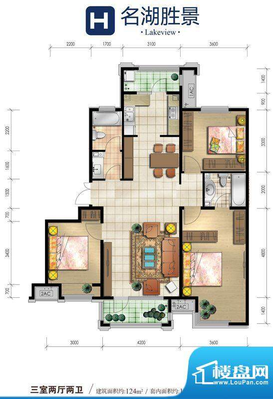 领海朗文世家H户型 3室2厅2卫1面积:124.00平米