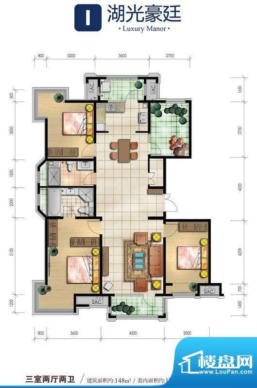 领海朗文世家I户型 3室2厅2卫1面积:148.00平米