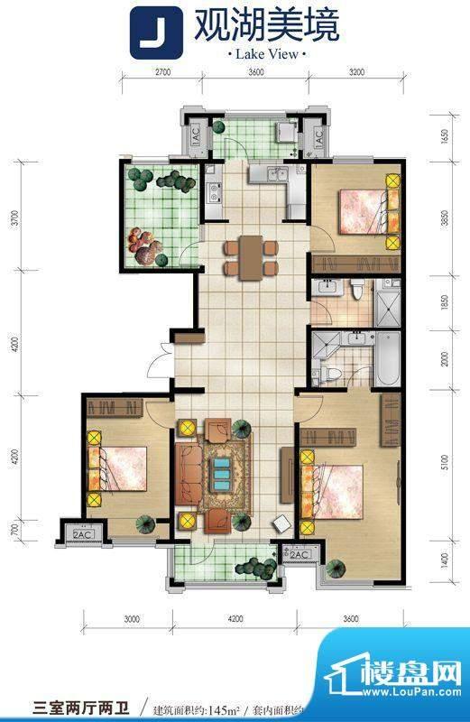 领海朗文世家J户型 3室2厅2卫1面积:145.00平米