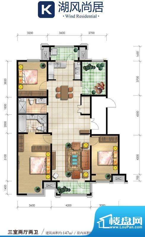 领海朗文世家K户型 3室2厅2卫1面积:147.00平米