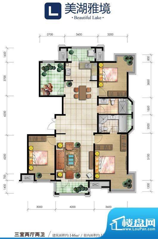 领海朗文世家L户型 3室2厅2卫1面积:146.00平米