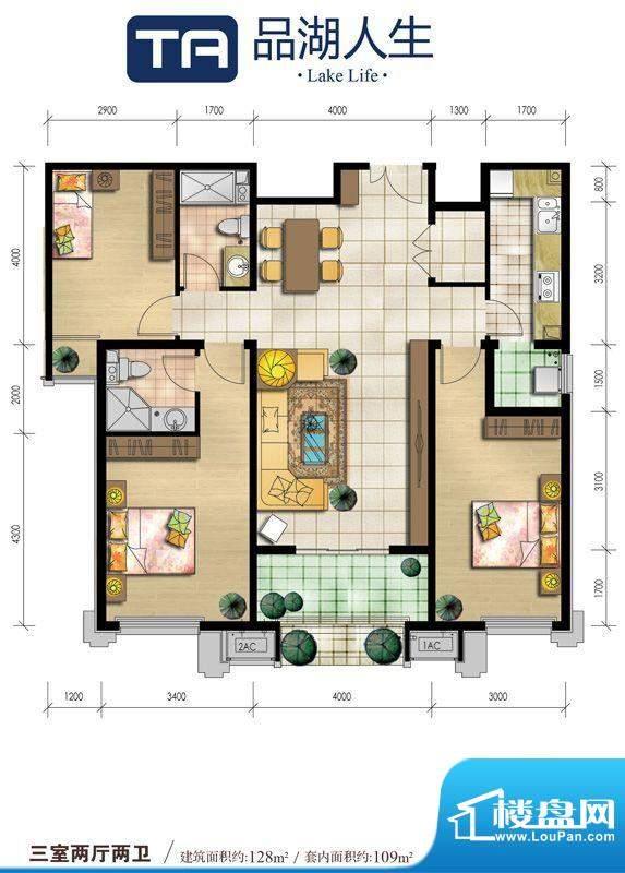 领海朗文世家TA户型 3室2厅2卫面积:128.00平米