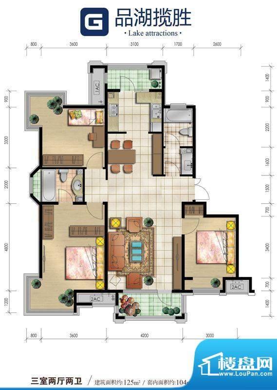 领海朗文世家G户型 3室2厅2卫1面积:125.00平米