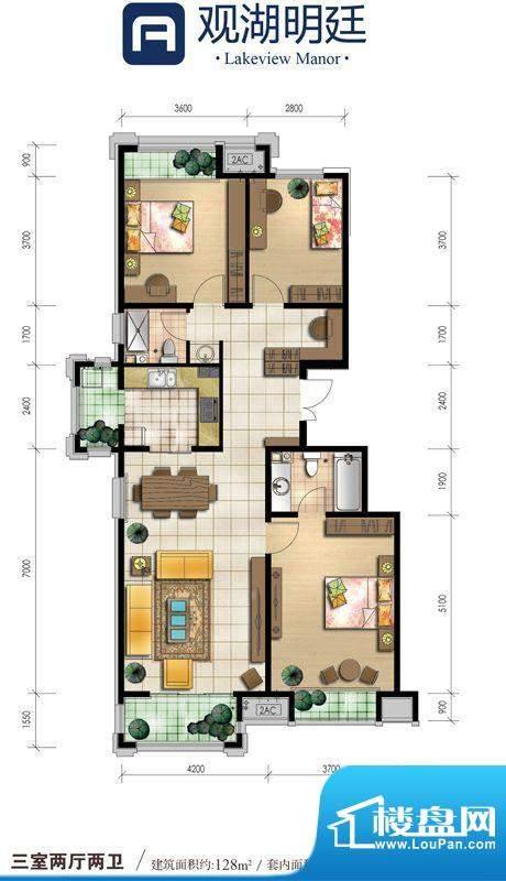 领海朗文世家A户型 3室2厅2卫1面积:128.00平米