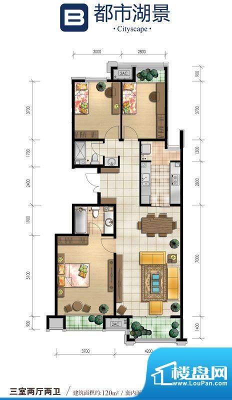 领海朗文世家B户型 3室2厅2卫1面积:120.00平米