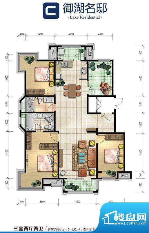 领海朗文世家C户型 3室2厅2卫1面积:147.00平米