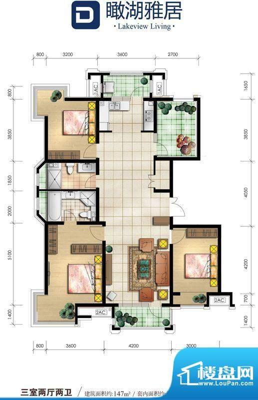 领海朗文世家D户型 3室2厅2卫1面积:147.00平米
