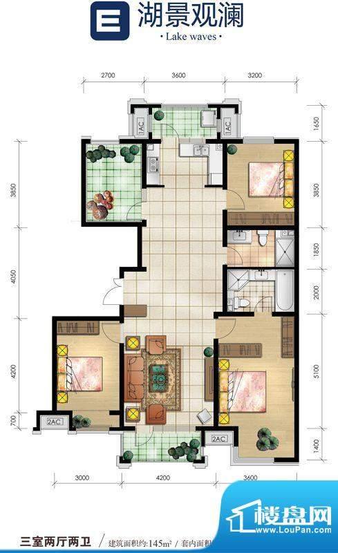 领海朗文世家E户型 3室2厅2卫1面积:145.00平米