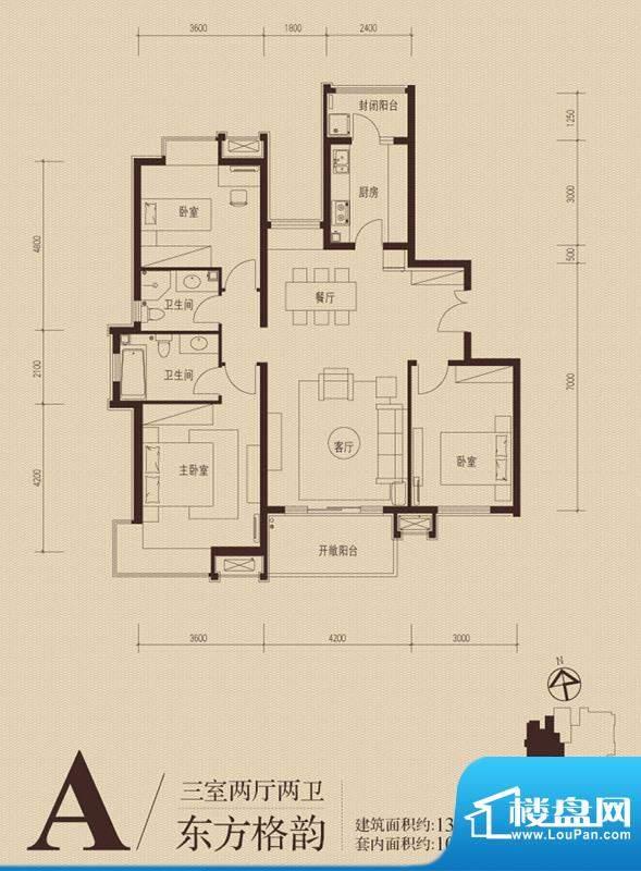 领海朗文世家A户型 3室2厅2卫1面积:131.00平米
