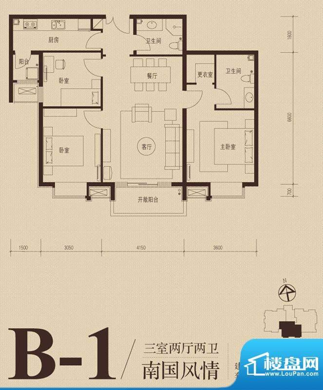 领海朗文世家B-1户型 3室2厅2卫面积:112.00平米
