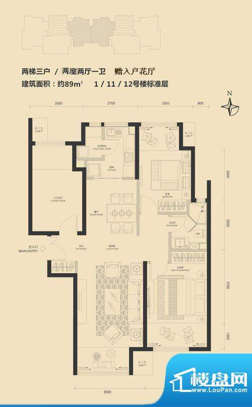 富力·盛悦居1/11/12号楼D户型面积:89.00平米