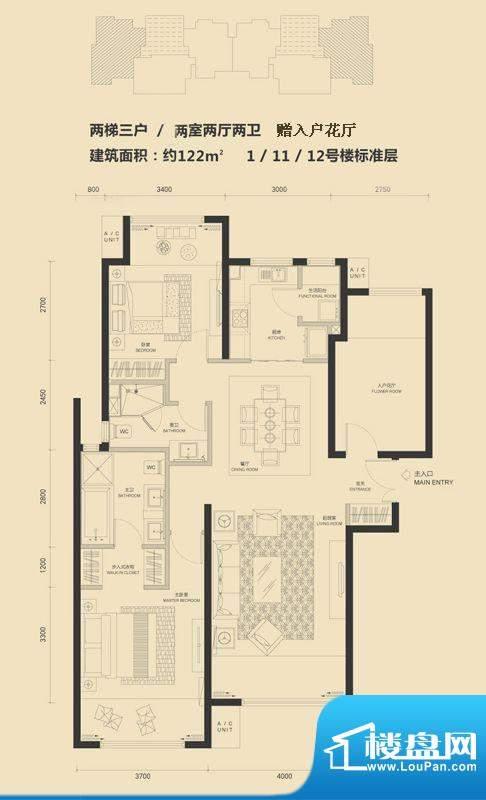 富力·盛悦居1/11/12号楼B户型面积:122.00平米
