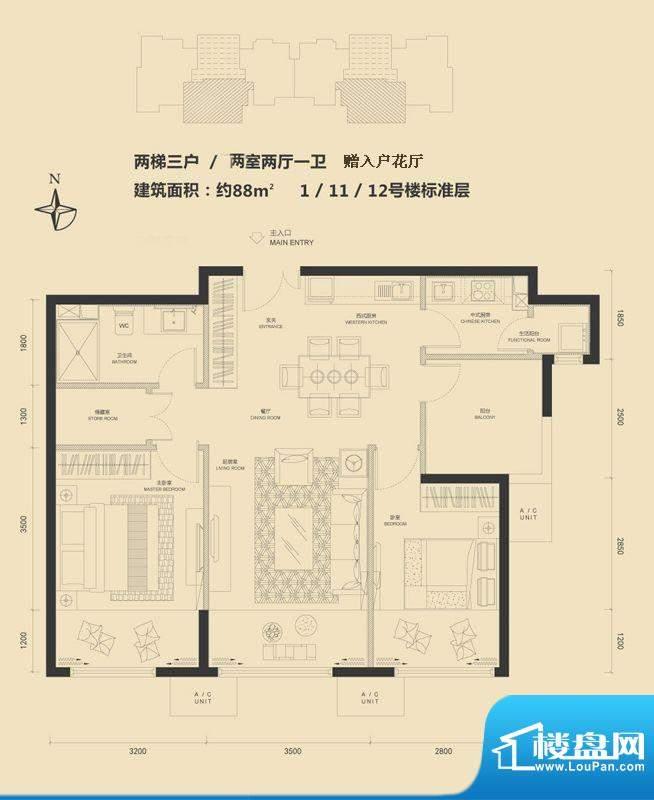 富力·盛悦居1/11/12号楼C户型面积:88.00平米