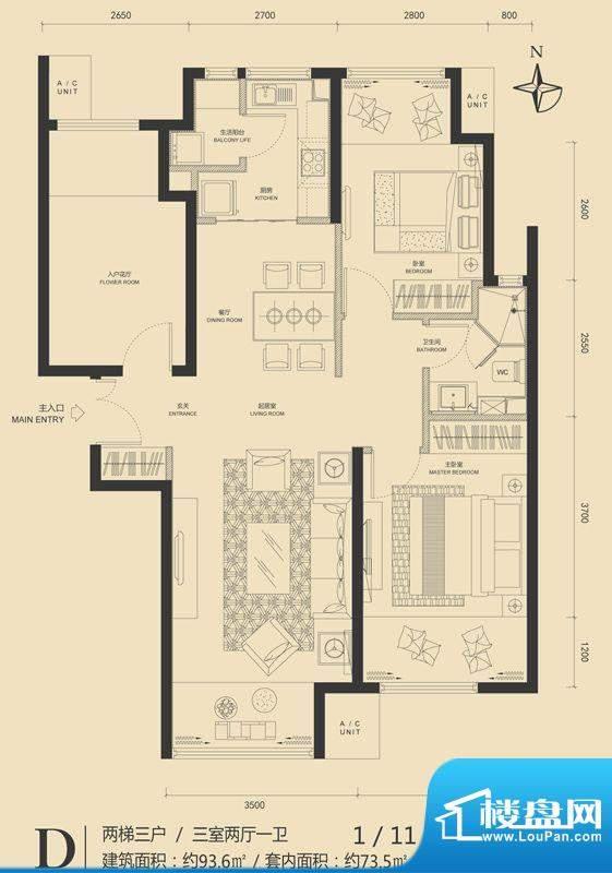 富力·盛悦居D户型图 3室2厅1卫面积:93.60平米