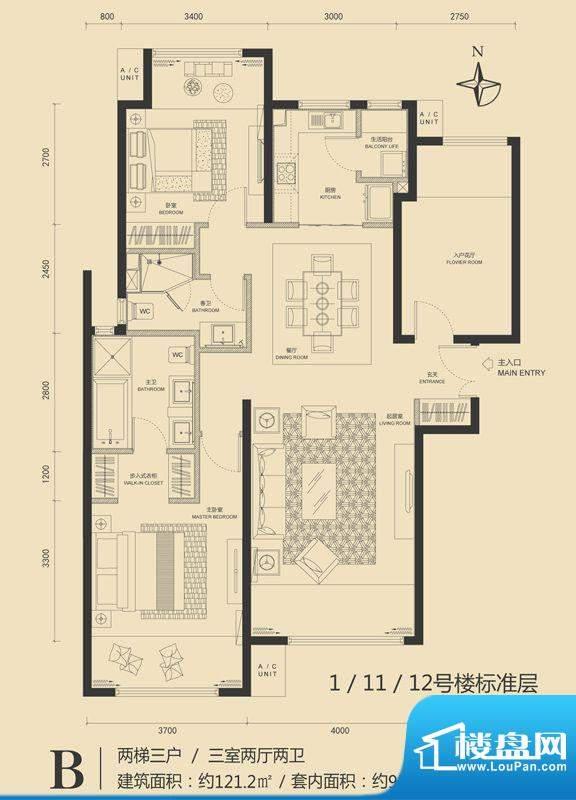 富力·盛悦居B户型图 3室2厅2卫面积:121.20平米